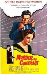 Murder by Contract 1958 DVD - Vince Edwards / Phillip Pine